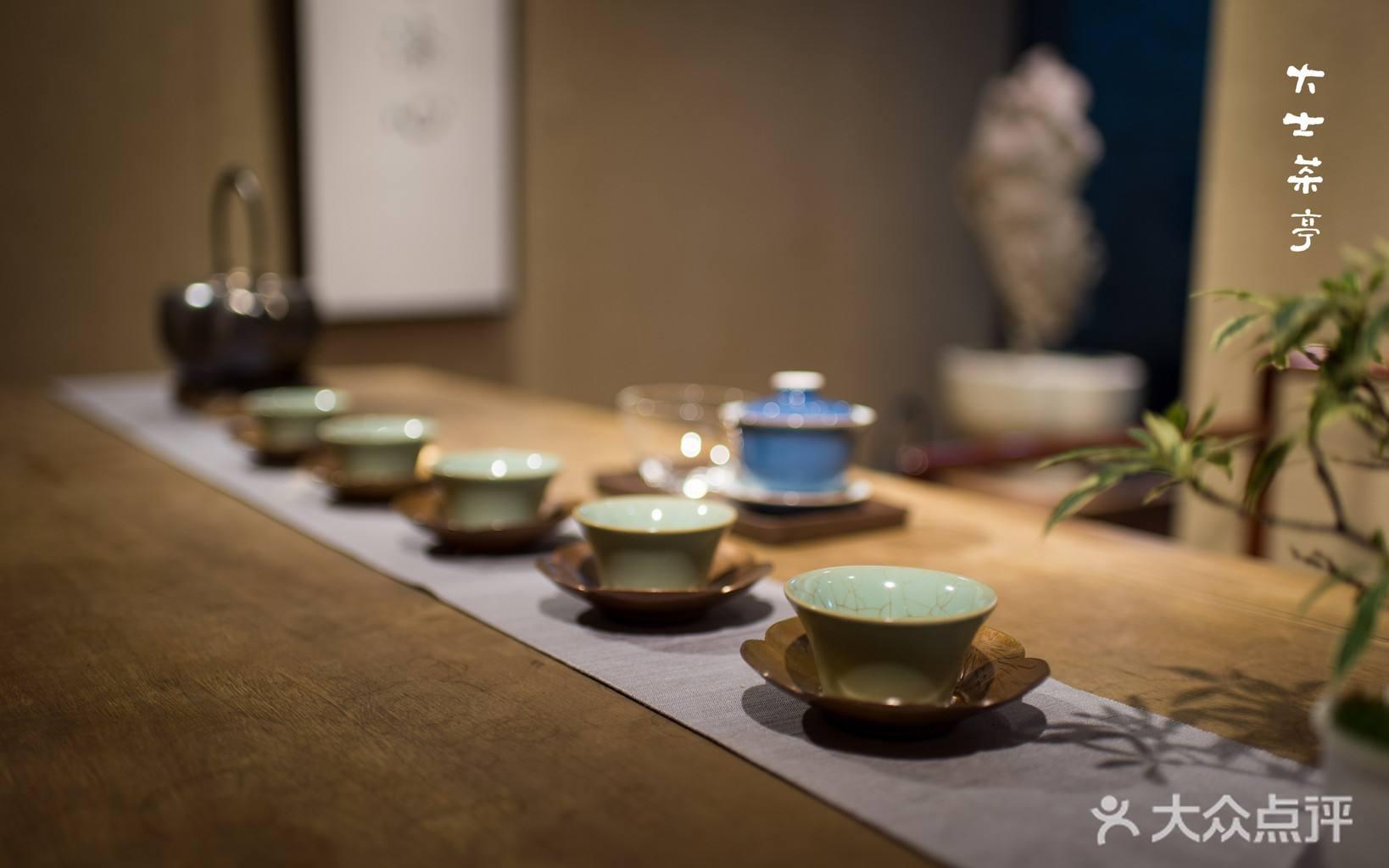 茶亭慈善文化